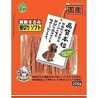 (まとめ買い)友人 新鮮ささみ 細切り ソフト 260g 犬用おやつ 【×3】