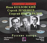 "Russian Tenors: KOZLOVSKY, LEMESHEV, VINOGRADOV ""Rare Recordings"""