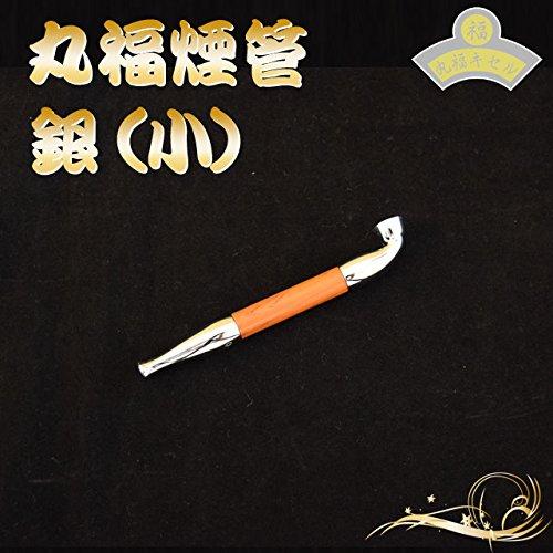 キセル丸福ギセル・銀(小)