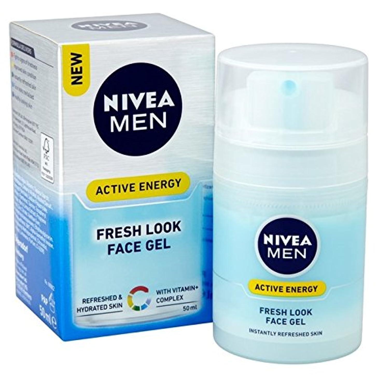 方法サラミ香水ニベアの男性活性エネルギー新鮮な表情の顔ゲル50ミリリットル x4 - Nivea Men Active Energy Fresh Look Face Gel 50ml (Pack of 4) [並行輸入品]