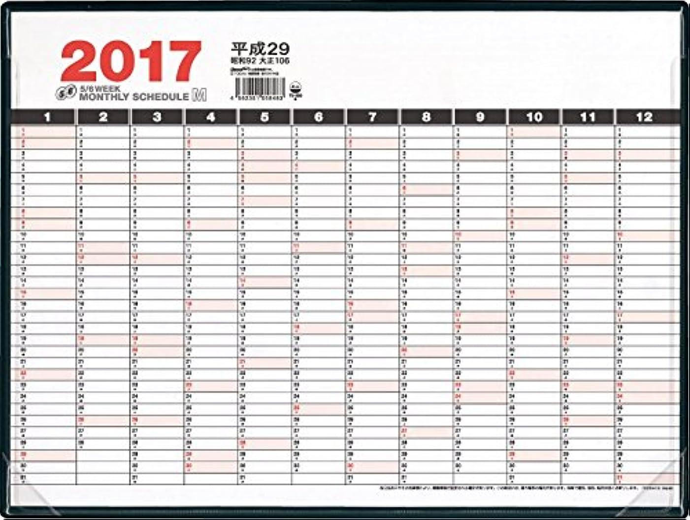 遊び場タブレットサーカスTD-350ビジネス予定表M(2017年版)