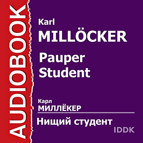 Pauper Student [Russian Edition] cover art