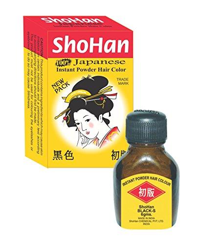 Gentle Japanese Hair Dye Hair Color to Reduce Hair Loss (Dark Chocolate Brown...