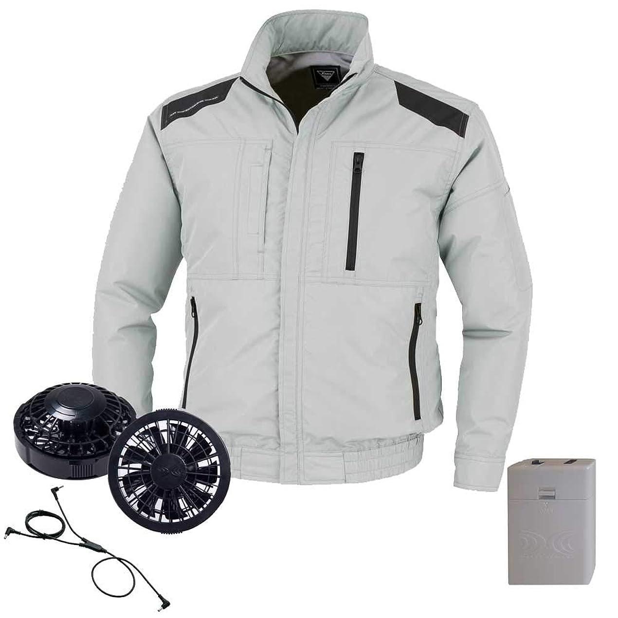 後世静かに縫い目空調服 ジーベック XEBEC 遮熱長袖ブルゾン?黒ファン?電池ボックスセット XE98015