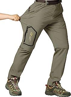 Jessie Kidden Men's Outdoor Quick Dry Convertible Hiking Stretch Cargo Pants #818