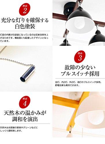神戸マザーズランプシーリングライト4灯クロスウッドバーKMC-4323ブルー