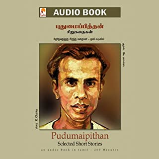 Pudumaipithan Short Stories audiobook cover art