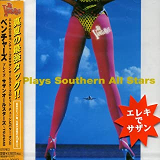 Plays Southern All Stars: Tsunami