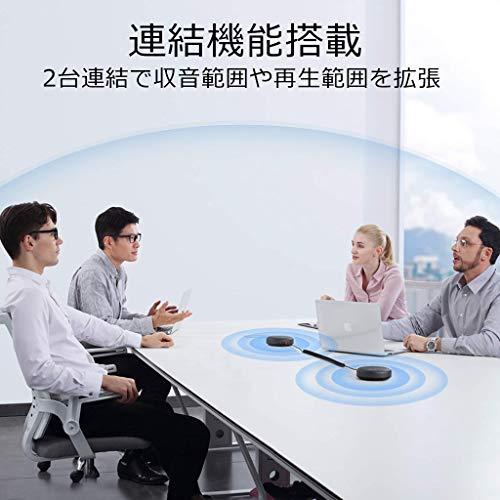 51WbKZ+spbL-ワイヤレススピーカーフォン「eMeet Luna」をレビュー。気軽に持ち運んでWeb会議ができるぞ!