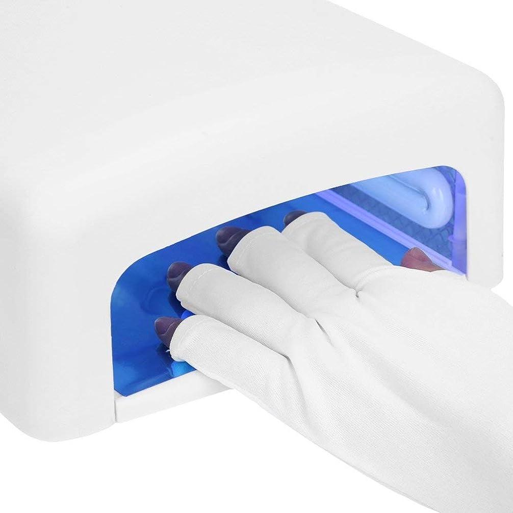 パースブラックボロウヒョウ宴会UV シールド手袋、ジェル ? ポリッシュの紫外線保護手袋、ゲル爪紫外線乾燥硬化ランプ UV 爪ランプ