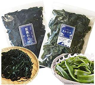 わかめ 国産 三陸産 塩蔵わかめ 200g 茎わかめ 300g ヘルシー 海藻セット 送料無料...