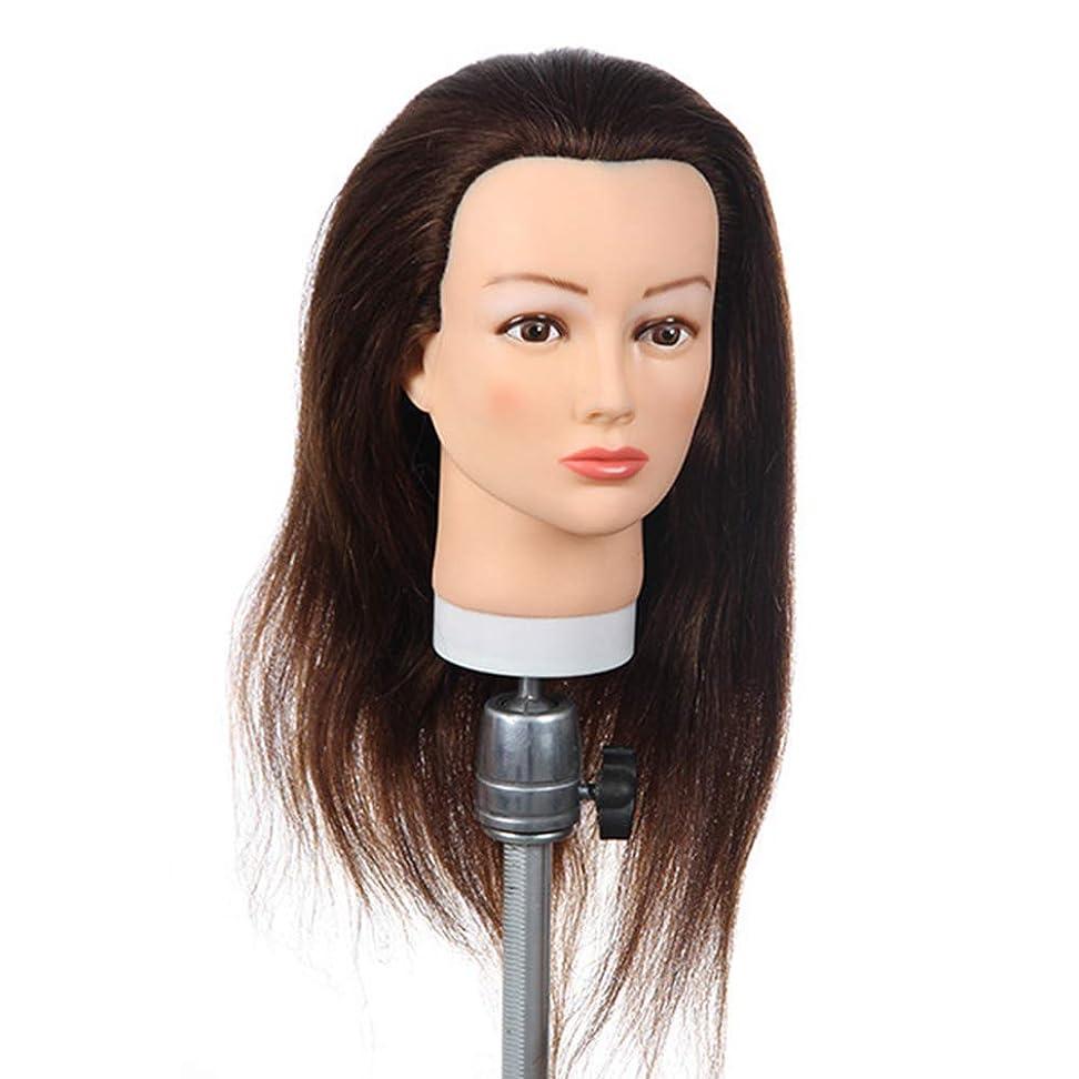 超高層ビル計算宿理髪店理髪練習ヘッドパーマ髪染め髪ダミーヘッド花嫁メイクスタイリング編組マネキンヘッド