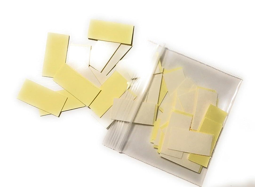 ひそかにトイレ解決?字型用チュールキュア 追加専用シール40個 粘着部分サイズ2.5cm×1.25㎝ (?)