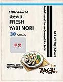 Fresh Yaki Nori, 30 Feuilles d'algues nori pour Sushi - Paquet de 30, 78g(30 x 2,6g), qualité supérieure