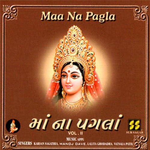 Karsan Sagathia / Manoj Dave / Lalita Ghodadra / Vatsala Patil