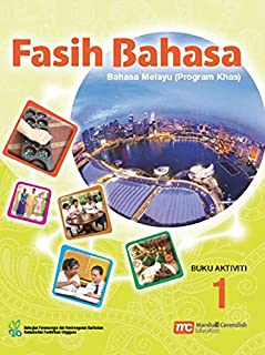 Malay (Special Programme) (Fasih Bahasa) Activity Book Secondary 1