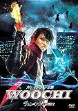 チョン・ウチ 時空道士 スペシャル・コレクターズ・エディション [DVD] image