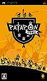「PATAPON/パタポン」の画像