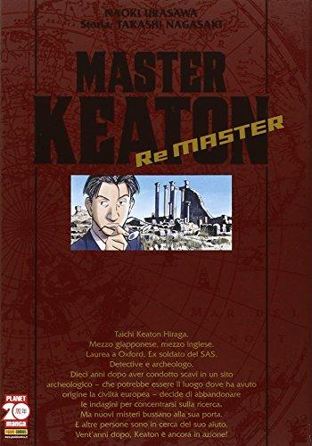 Master Keaton. Remaster