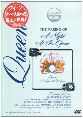 Making of a Night at the Opera