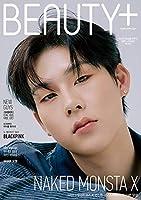 表紙:MONSTA X Beauty+ 2月号2021年【10点構成】韓国雑誌 K-POP KPOP モンスターX (C)