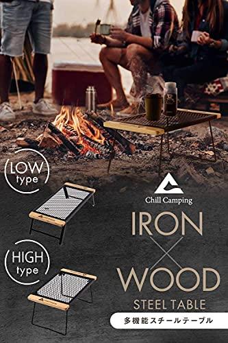 ChillCamping(チルキャンピング)キャンプアウトドアテーブル焚き火フィールドラッククーラーボックススタンド(LOW)