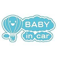 imoninn BABY in car ステッカー 【パッケージ版】 No.32 気球 (水色)