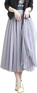 [ニーマンバイ] チュール レース スカート ボリューム ふんわり 抜け感 長さ 3サイズ レディース