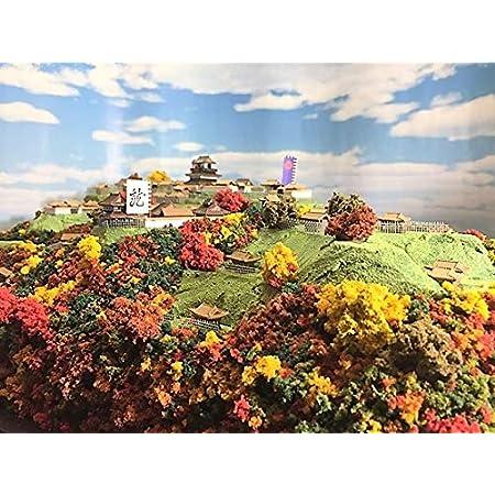 [城ミニ] 日本100名城 春日山城 ケース付き お城 模型 ジオラマ完成品 ミニサイズ