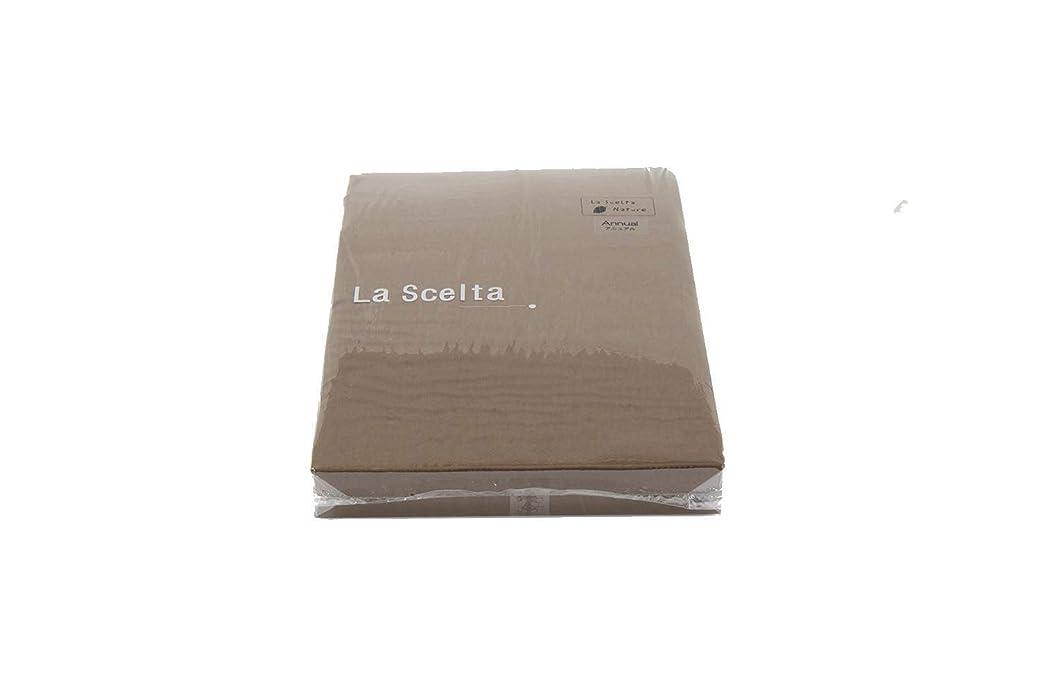 やろうテザー松東京ベッド ベッドマットレス用ボックスシーツ 35cmマチ ビター シングル ボックスシーツ ラシェルタボックスシーツ