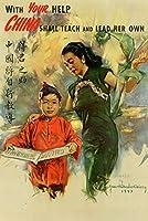 ERZAN大人のパズル1000あなたの助けを借りて、中国は彼女自身を教え、導くべきです減圧ジグソーおもちゃキッズギフト