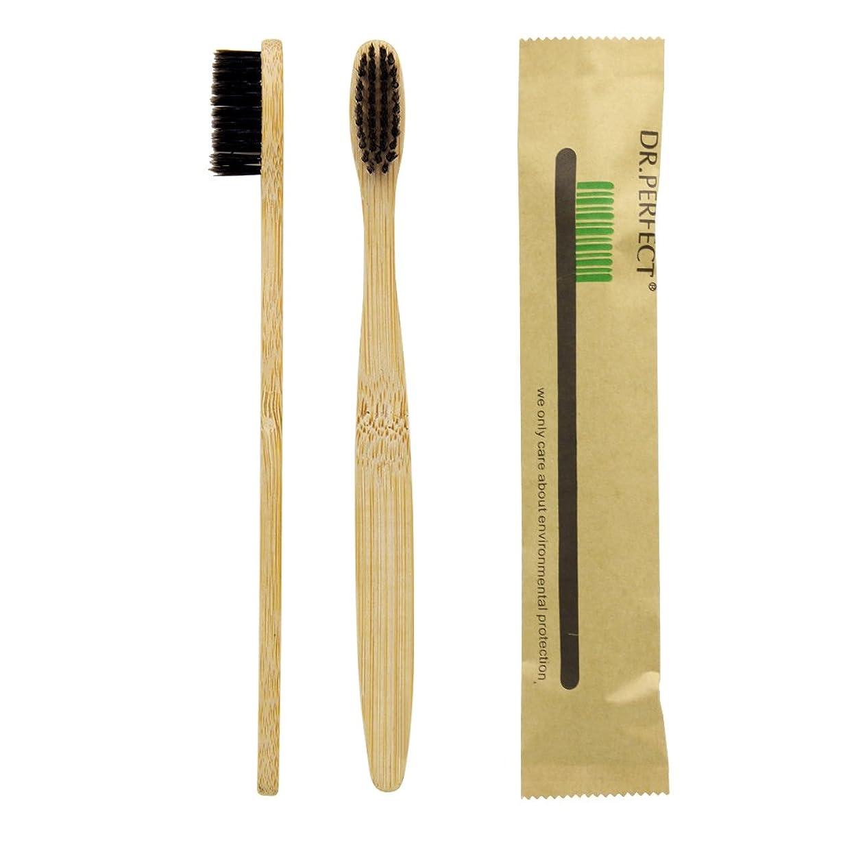 ゼロ慈悲ホテルDr.Perfect 歯ブラシ 竹歯ブラシアダルト竹の歯ブラシ ナイロン毛 環境保護の歯ブラシ (ブラック)