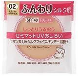 Cezanne UV Silk Face Powder Refill 02 Natural