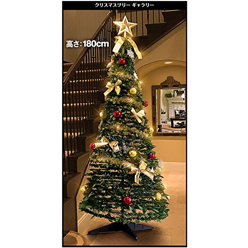 K'sWaveInc.『超速組立クリスマスツリーワン・ツー・ツリー』