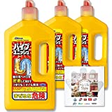 【Amazon.co.jp 限定】【まとめ買い】 パイプユニッシュ 排水口・パイプクリーナー 液体タイプ 大容量 5本セット 800g×5本 お掃除用手袋つき
