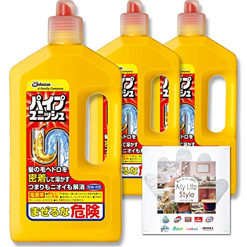 【Amazon.co.jp 限定】【まとめ買い】 パイプユニッシュ 排水口・パイプクリーナー 液体タイプ 大容量 3本セット 800g×3本 お掃除用手袋つき