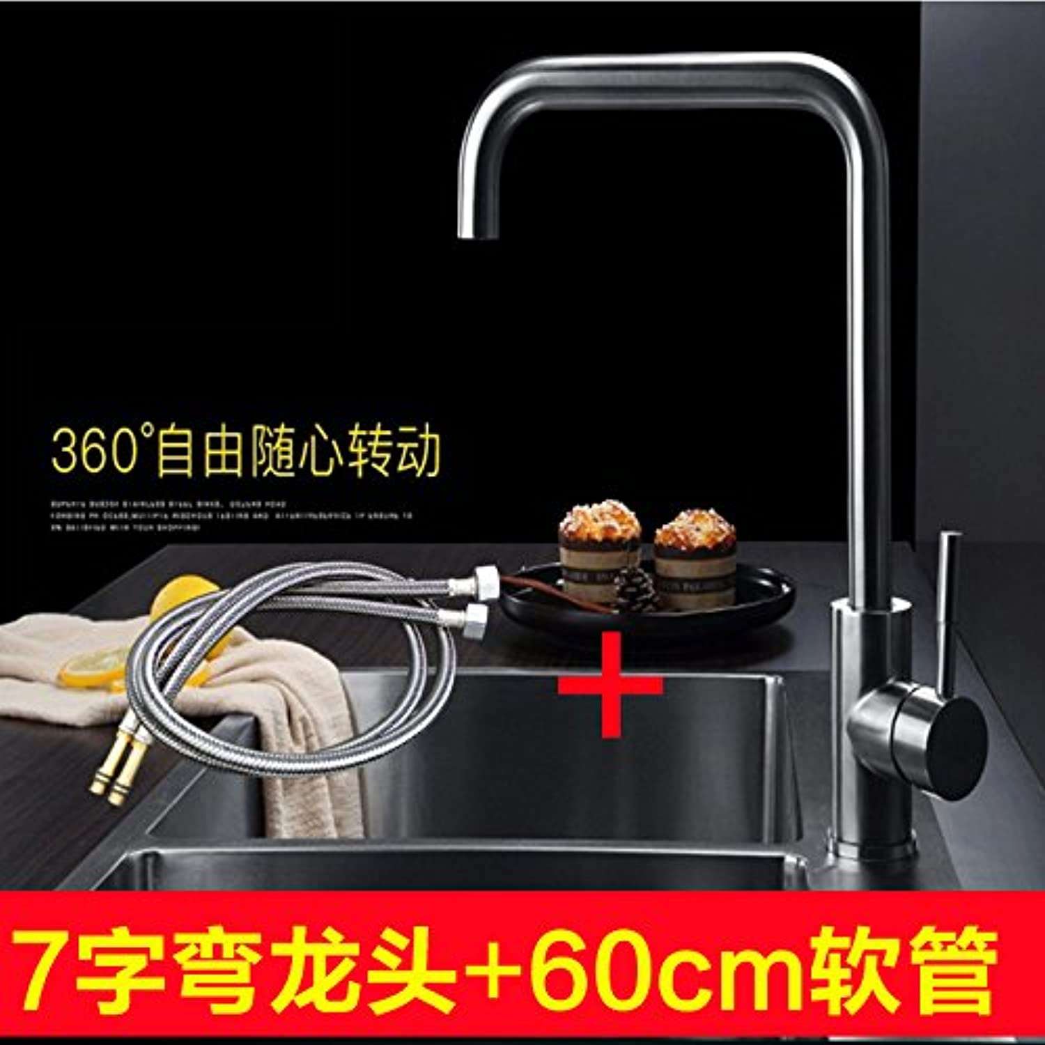 Gyps Faucet Basin Tap Faucet The High kitchen dish washing basin of cold water faucet 304 stainless steel lead free water faucet brushed stainless steel 7 to redate the field elbow fittings + two 60cm