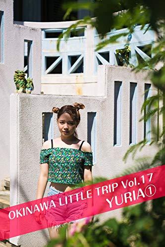 OKINAWA LITTLE TRIP Vol.17 YURIA ① (月刊デジタルファクトリー) (Japanese Edition)