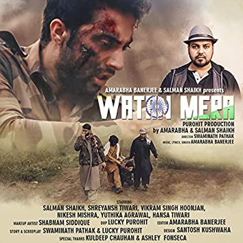Watan Mera (feat. Salman Shaikh)