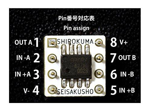 『OPA627AU デュアル 8Pin DIP変換基板実装済み』のトップ画像