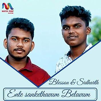 Ente Sankethavum Belavum - Single