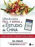 Libro de cocina fácil y rápido de estudio de china