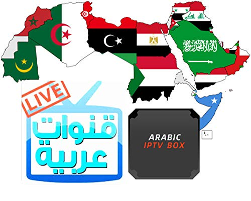 ANDEX 2021 New Year Version Arab TV Arabic TV Box IPTV Arabic Box Arabic International 4k HD Live All The World High Performance