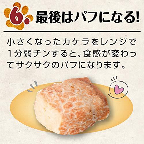 ラブリー・ペット商事『大地からの贈り物ヤクミルクチーズS3本入り』