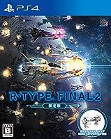 R-TYPE FINAL 2 限定版 - PS4 (【Amazon.co.jp限定特典】オリジナルデカールDLC(段ボール) 配信)