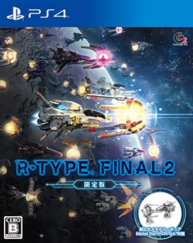 R-TYPE FINAL 2 限定版 - PS4 (【Amazon.co.jp限定特典】アイテム企画中 同梱)
