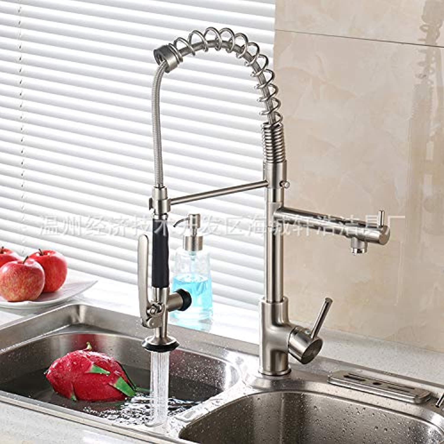 redOOY Taps Faucet Multi-Function Kitchen Faucet Brushed Spring Faucet Hot And Cold Water Kitchen Pull Faucet