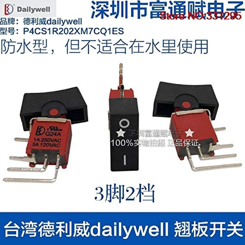 10PCS Rocker Switch Switch Q24 3 P 2 File Waterproof Button Switch