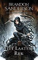 Het laatste rijk (Mistborn Book 1)