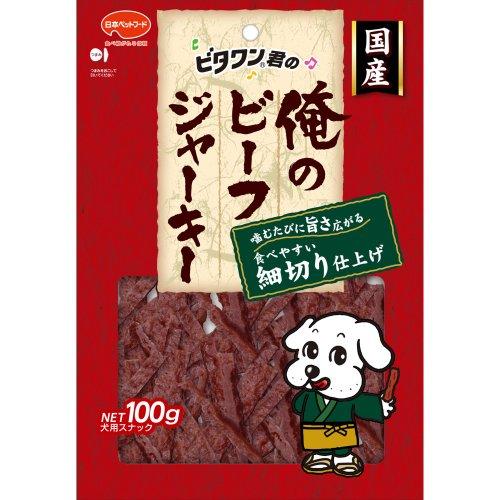 日本ペットフード ビタワン君の俺のビーフジャーキー 細切り仕上げ (100g) 国産 犬用スナック